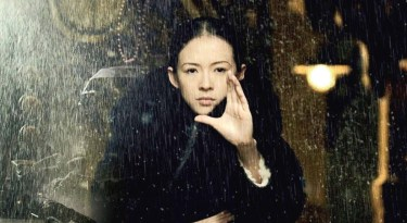 the-grandmaster-ziyi-zhang